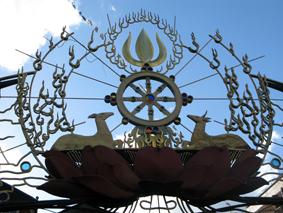 london buddhist centre sign